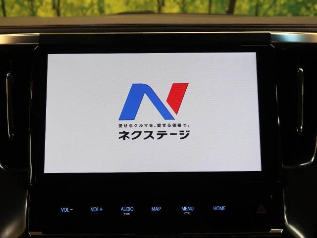 平成30年 ヴェルファイア 2.5 Z Gエディション @車選びドットコム_画像の続きは「車両情報」からチェック