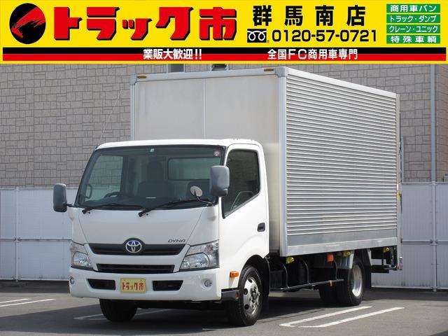 「平成26年 トヨタ ダイナ 3t積・アルミバン・垂直ゲート・AT車@車選びドットコム」の画像1