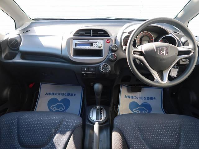 「平成20年 フィット 1.3 G @車選びドットコム」の画像2