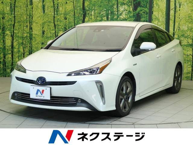 「平成31年 プリウス 1.8 S ツーリングセレクション @車選びドットコム」の画像1