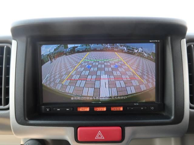 平成29年 NV100クリッパーリオ G ハイルーフ @車選びドットコム_画像の続きは「車両情報」からチェック