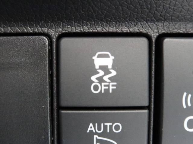 平成28年 シャトル 1.5 ハイブリッド X @車選びドットコム_画像の続きは「車両情報」からチェック