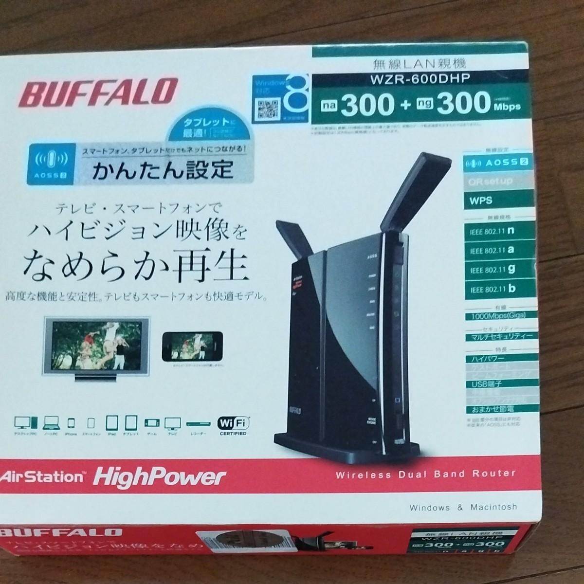 無線LANルーター BUFFALO WZR-600DHP