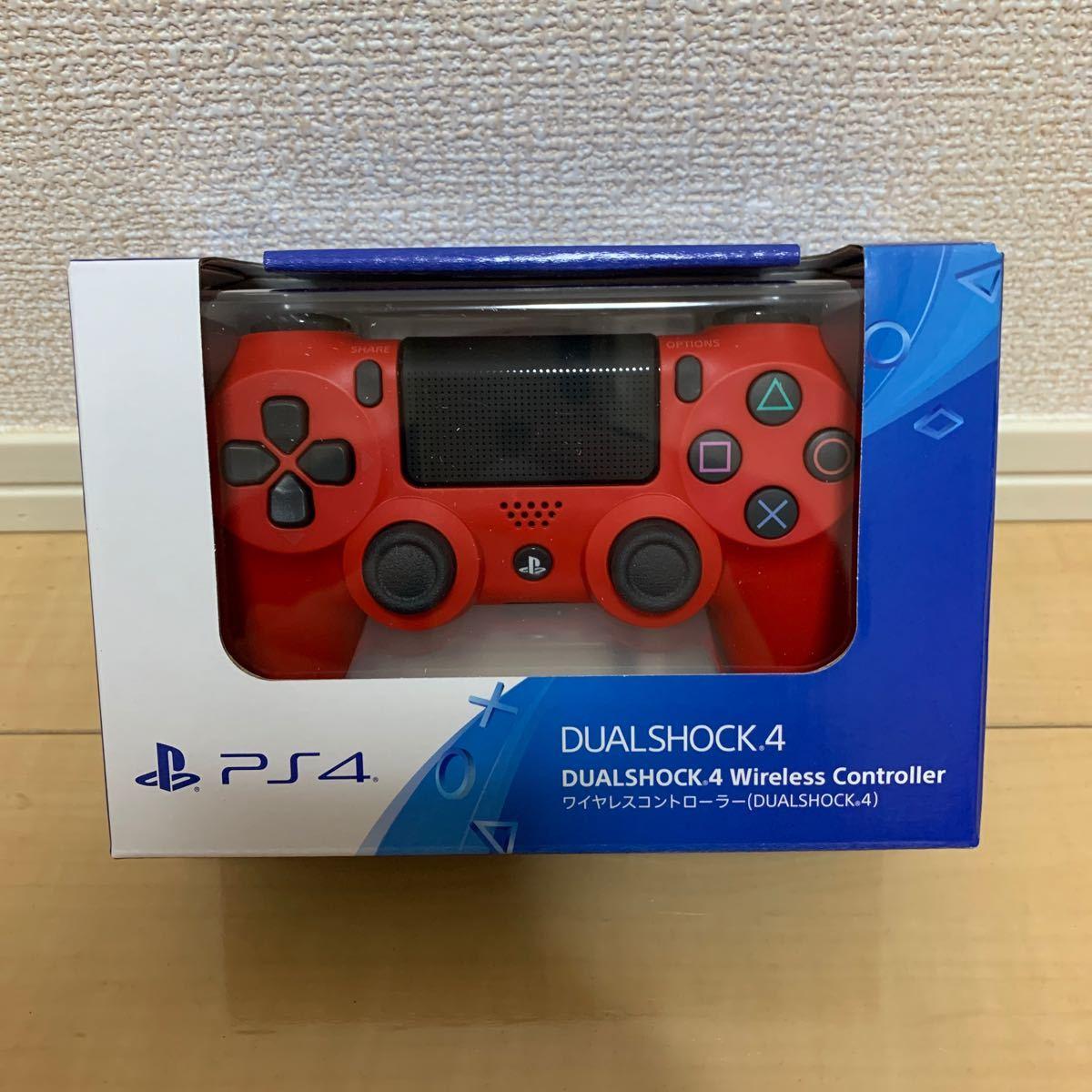 新品未使用品 PS4 ワイヤレスコントローラー(DUALSHOCK4) マグマ・レッド CUH-ZCT2J11