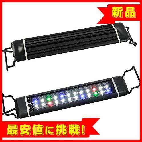 【新品最安値!】30CM 40CM スライド式 2つの照明モード 24LED 12W K839 水槽照明 45CM水槽対応 熱帯魚ライト LED アクアリウムライト_画像1