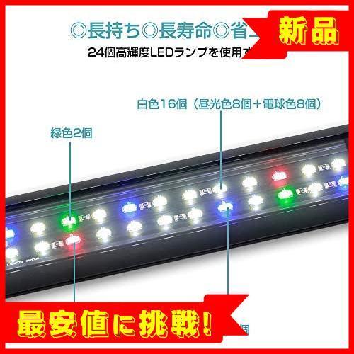 【新品最安値!】30CM 40CM スライド式 2つの照明モード 24LED 12W K839 水槽照明 45CM水槽対応 熱帯魚ライト LED アクアリウムライト_画像3