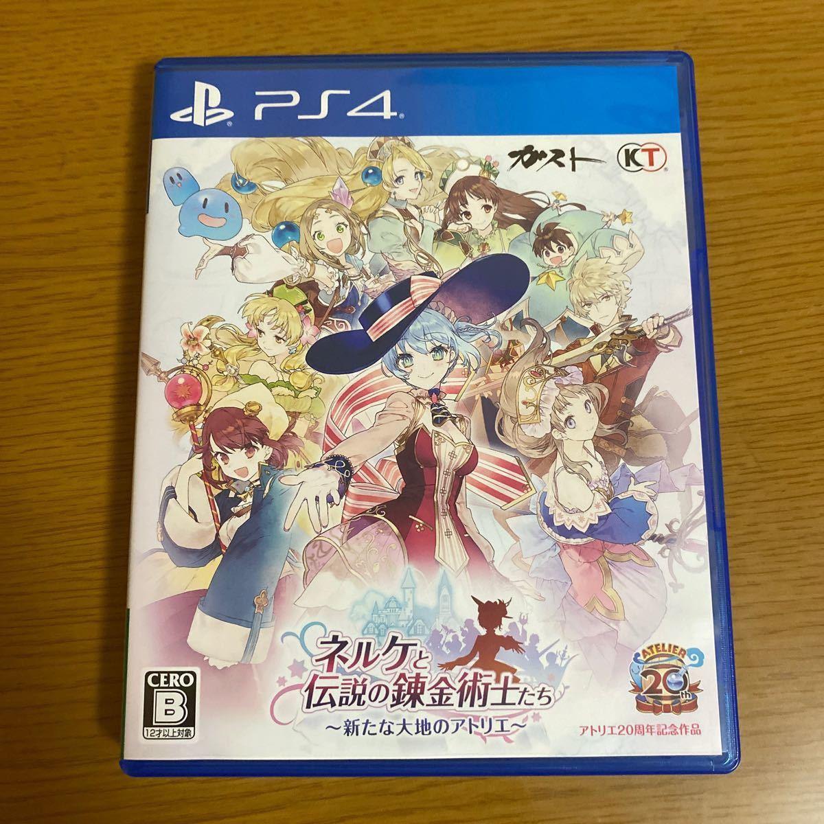 【PS4】ネルケと伝説の錬金術士たち