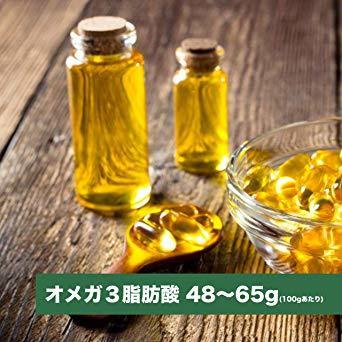 360g 1本 【大容量 360g】 亜麻仁油 アマニ油 イタリア産 低温圧搾/コールドプレス_画像4