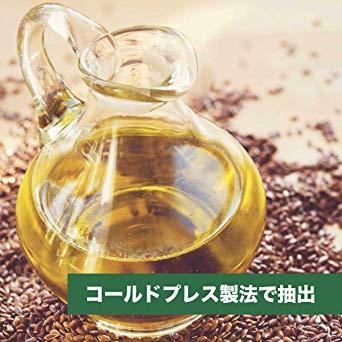 360g 1本 【大容量 360g】 亜麻仁油 アマニ油 イタリア産 低温圧搾/コールドプレス_画像3