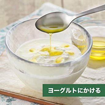 360g 1本 【大容量 360g】 亜麻仁油 アマニ油 イタリア産 低温圧搾/コールドプレス_画像7