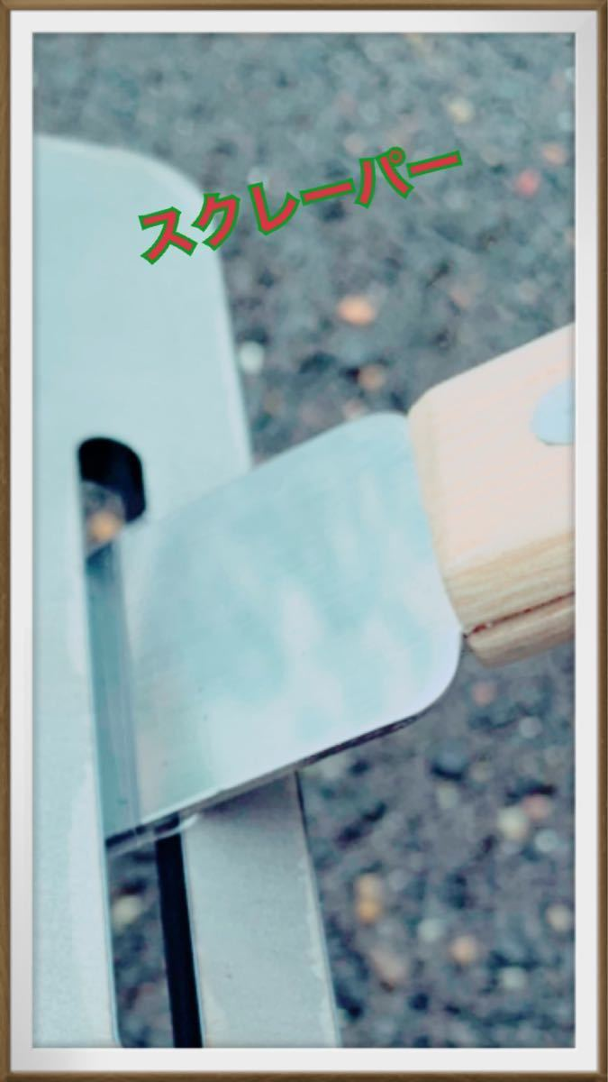 3.2mm 鉄板 B6サイズ キャプテンスタッグ バーベキュー アウトドア BBQ キャンプ ソロキャン ゆるキャン ファミキャン 山メシ