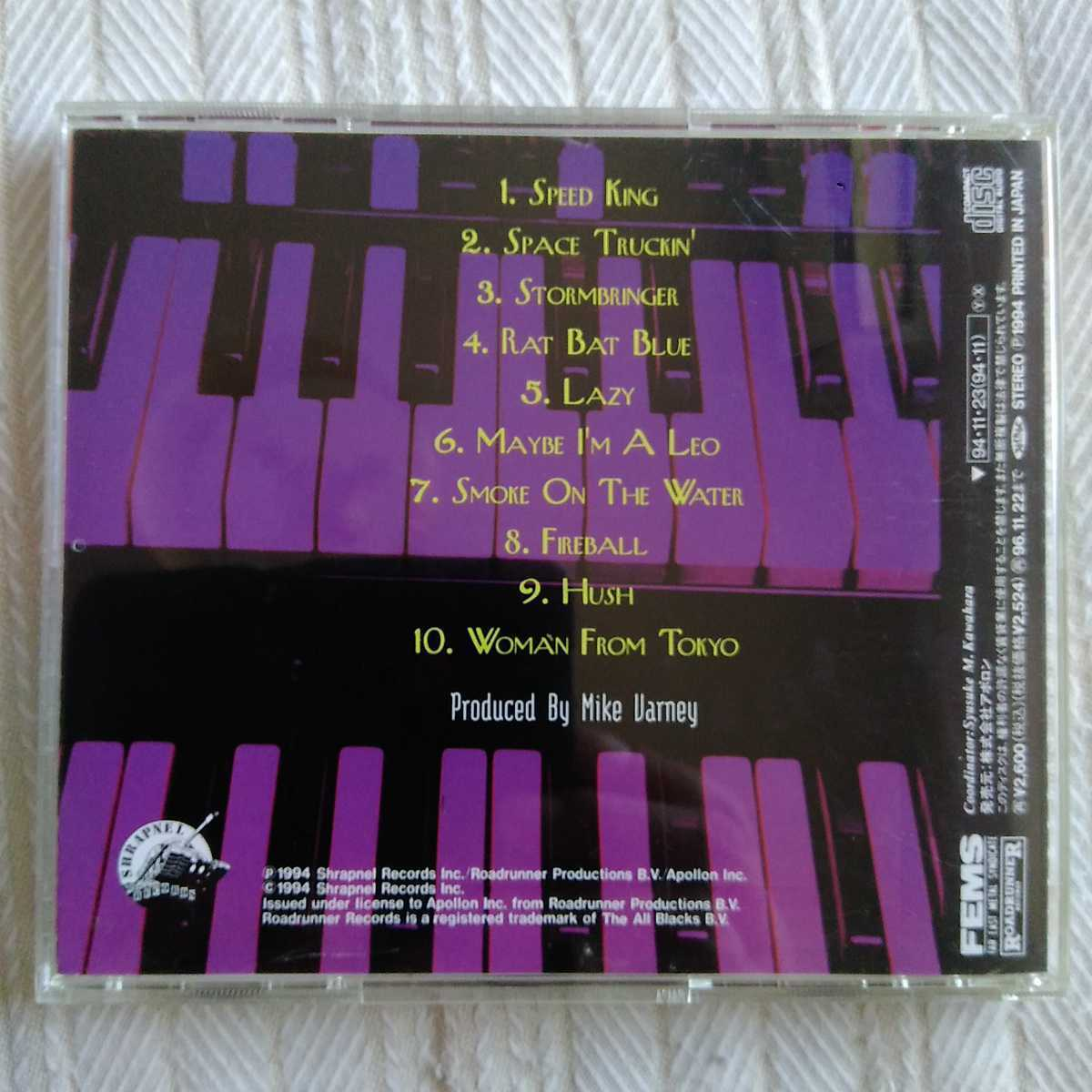 ディープ・パープル・トリビュート / スモーク・オン・ザウォーター / Deep Purpleトリビュート