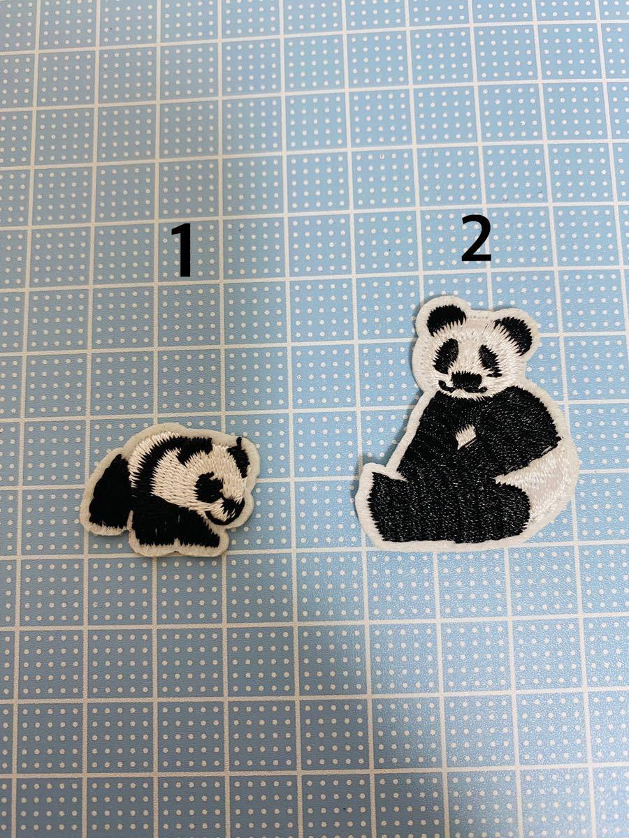 アイロンワッペン 刺繍ワッペン パンダ