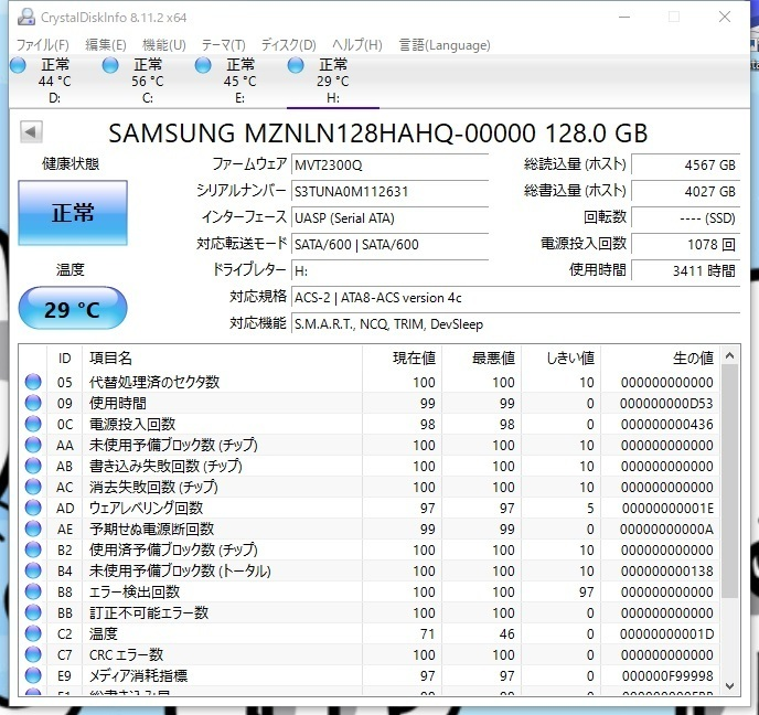 ●使用時間3411H SAMSUNG MZNLN128HAHQ■M.2 2280 SATA 128GB SSD 動作確認済み