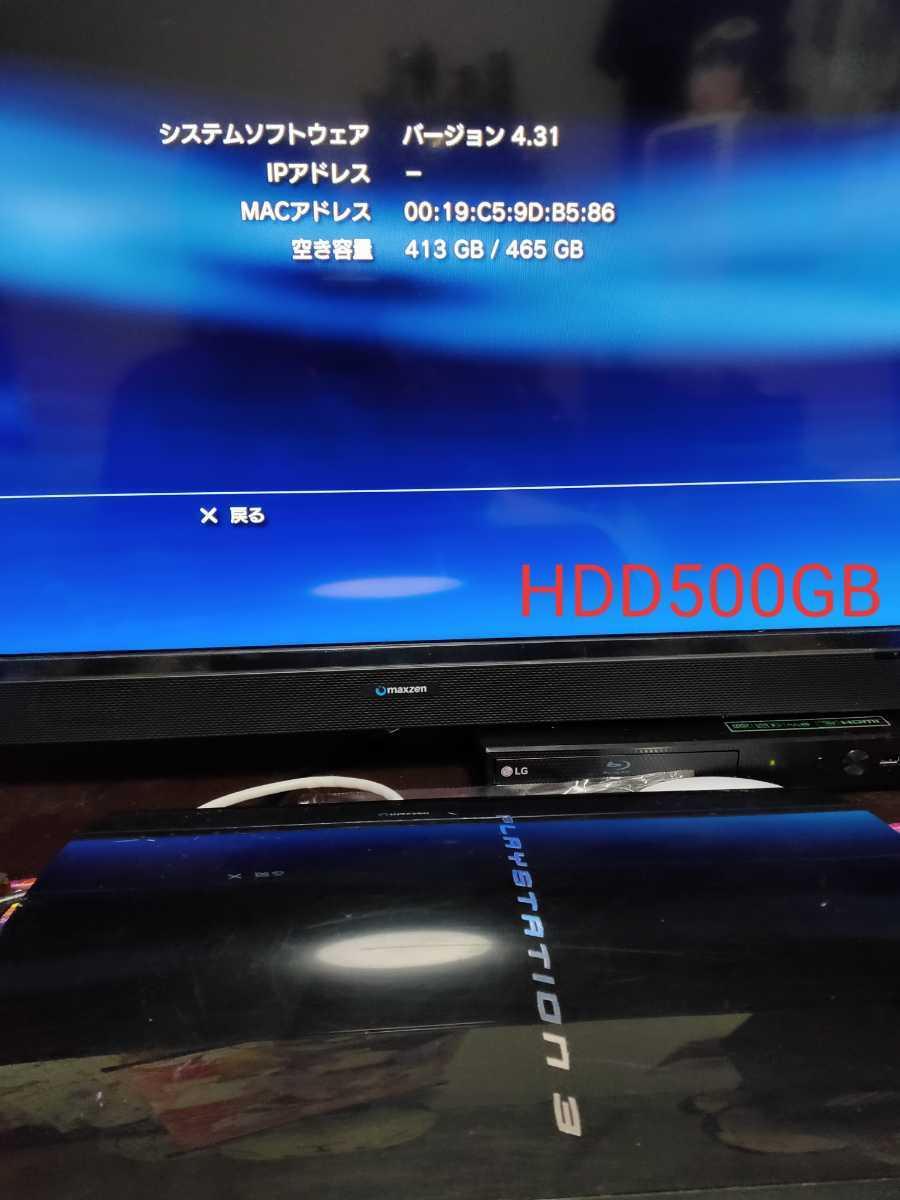 PlayStation3 本体 HDD500GB増設 PS2ソフトプレイ可能 初期型 プレステ3 PS3