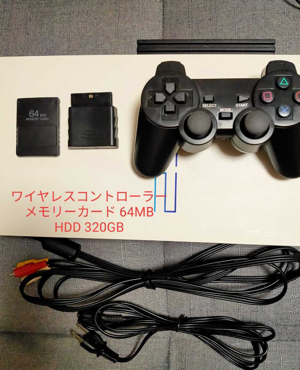 PlayStation2 本体 SCPH-5500GT HDD320GB