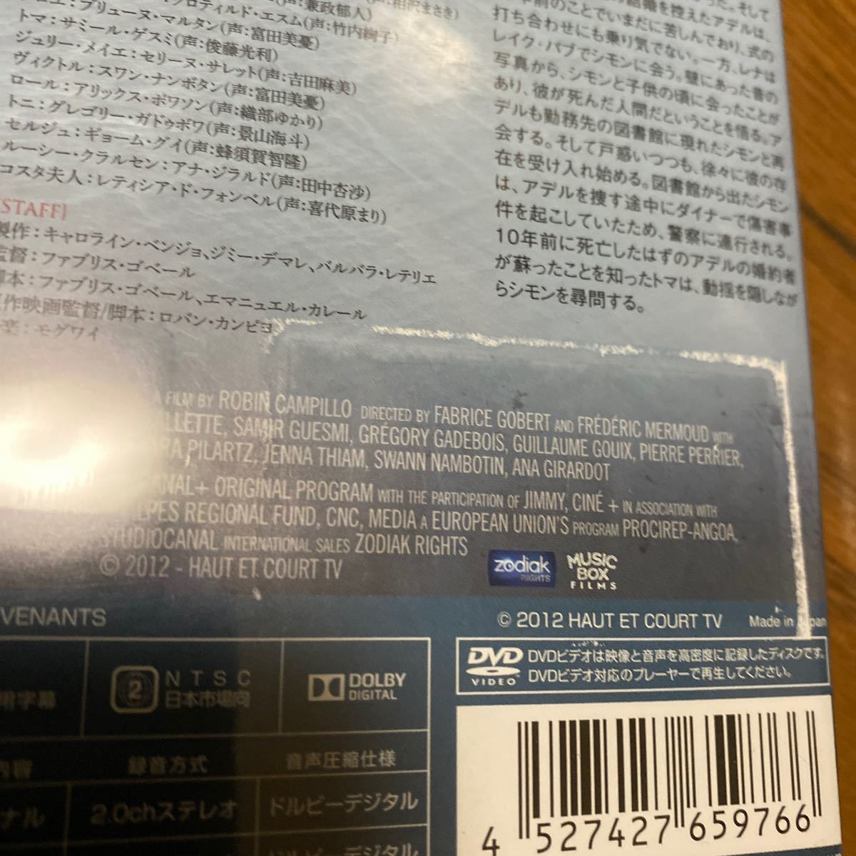 レンタル落ち リターンド 全4枚 第1話〜第8話
