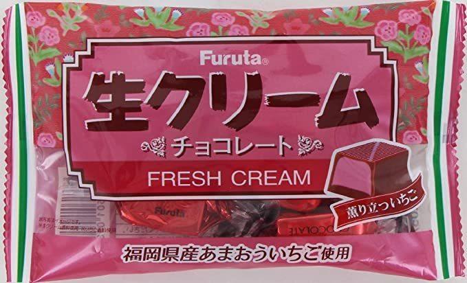1円~スタート フルタ製菓 生クリームチョコレート薫り立ついちご46g×10個♪_画像1
