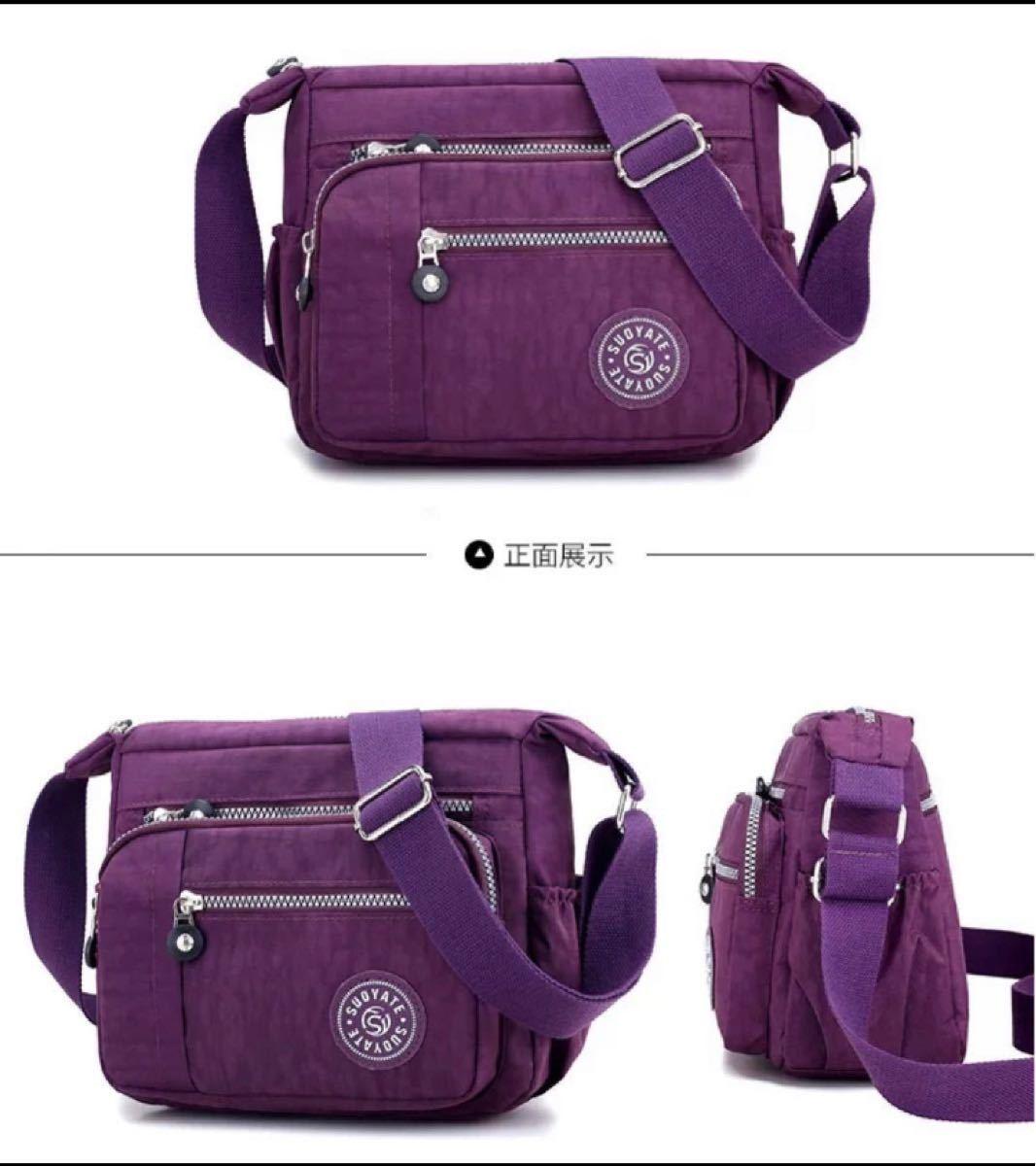 ショルダーバッグ 斜めがけ 黒 ボディーバッグ レディースバッグ iPad 斜めがけバッグ 旅行バッグ  軽量 マザーズバッグ