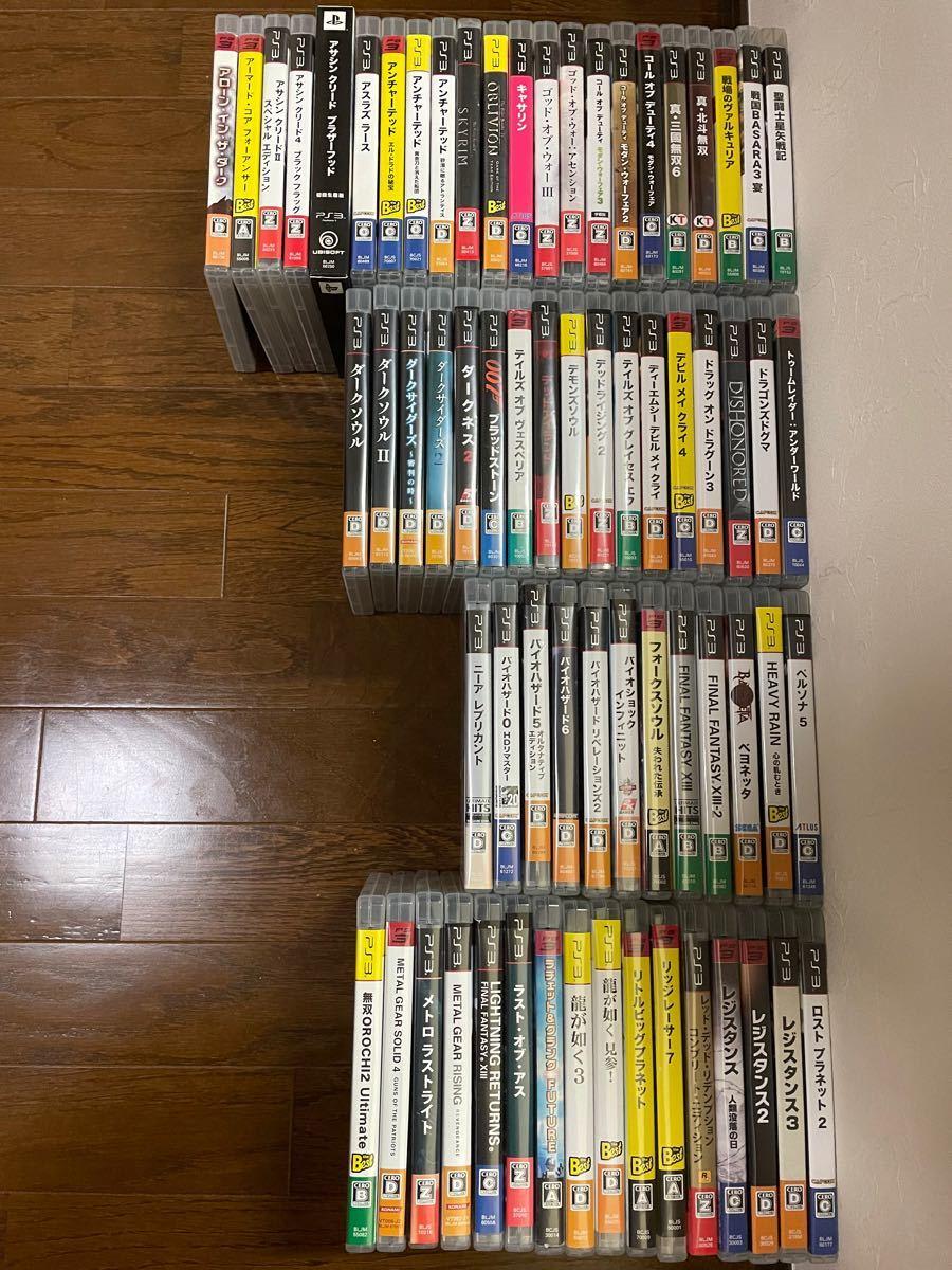 PlayStation3 最終値下げ! すぐ遊べる・長く遊べるセット ソフト68本+本体 これでダメならバラ売りします