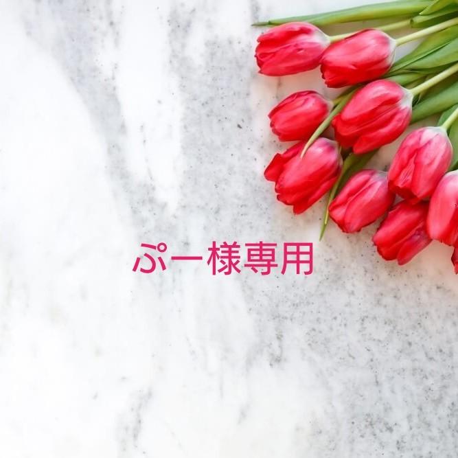 期間限定値下げ☆ハンドメイド素材☆モチーフいろいろ☆くま&お花モチーフ