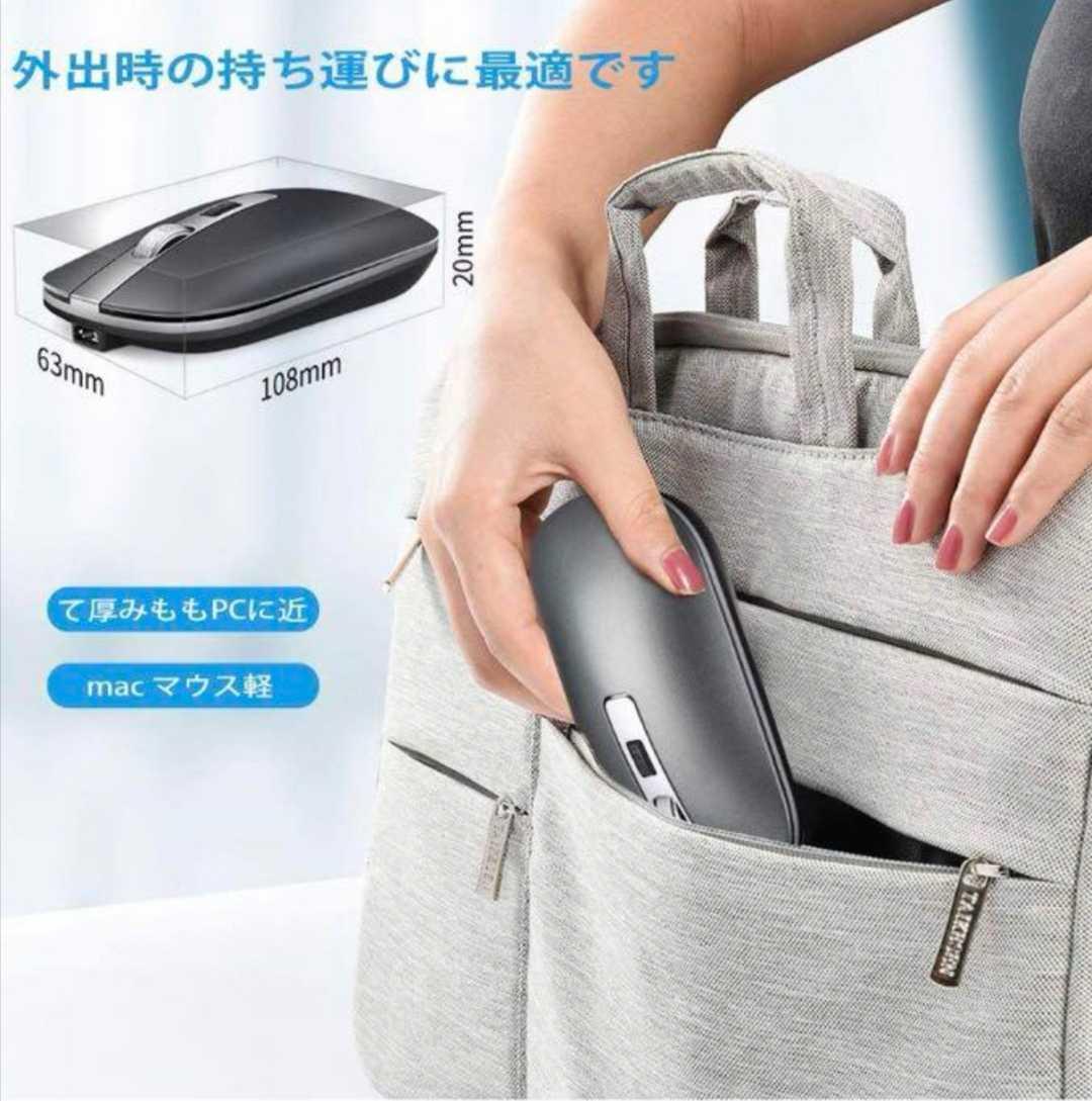 ワイヤレスマウス bluetooth 2.4G 無線マウス超薄型無線USB充電式