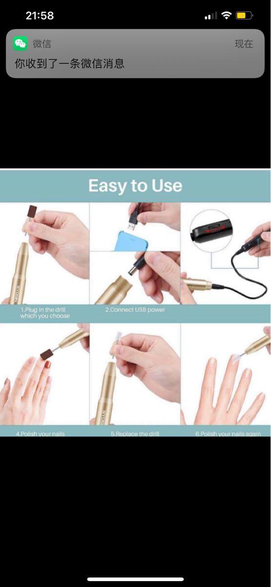 電動ネイルケア ネイルポリッシャー ネイルケアセット 甘皮処理 男女兼用 電動爪磨き 角質除去 爪やすり