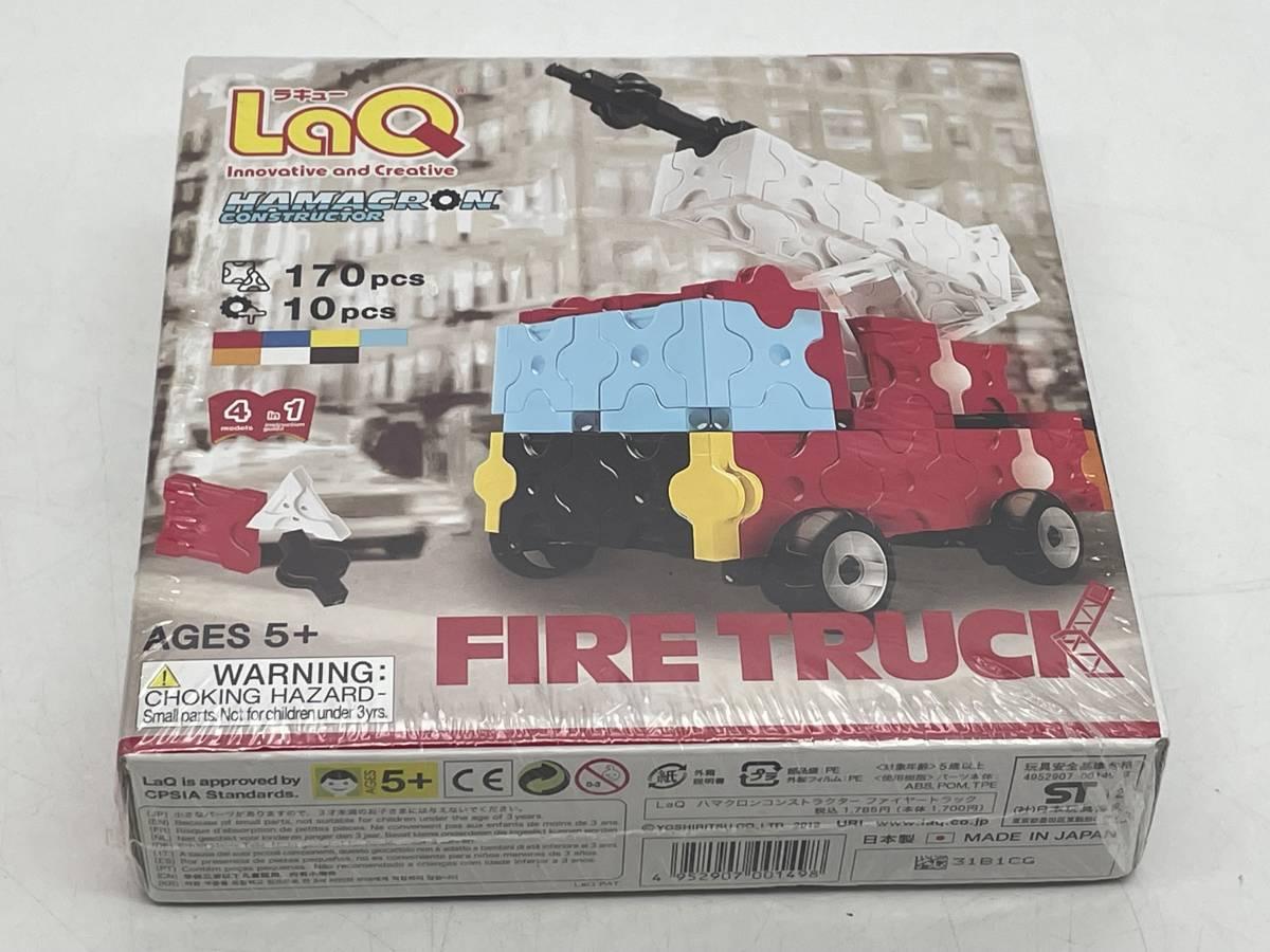 LaQ ラキュー 消防車キット おもちゃ ブロック 知育玩具_画像2