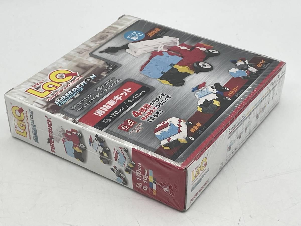 LaQ ラキュー 消防車キット おもちゃ ブロック 知育玩具_画像3