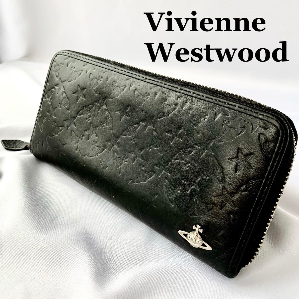Vivienne Westwood ヴィヴィアンウエストウッド 長財布 オーブ ラウンドファスナー ブラック レザー オーブ柄