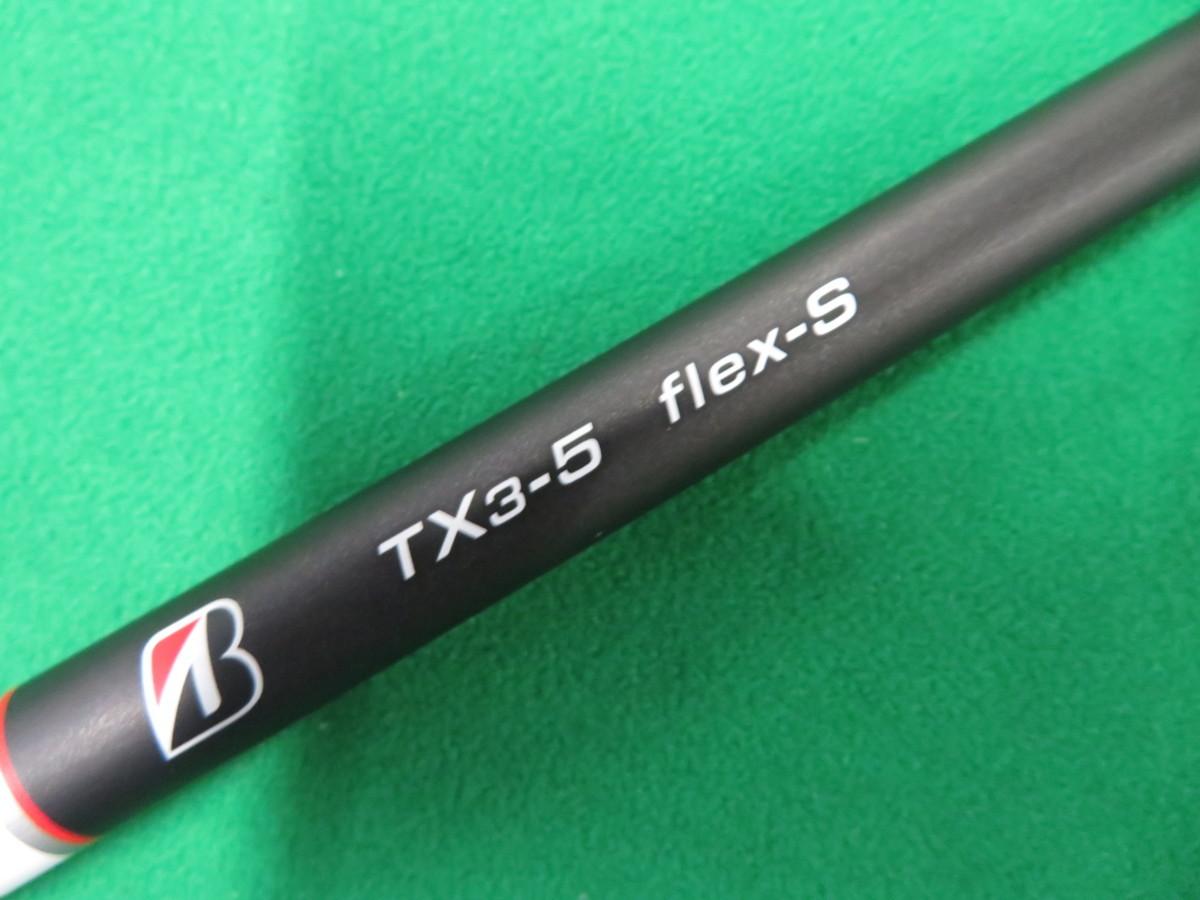 【中古】 ブリヂストンゴルフ 2020 TOUR-B X ドライバー (10.5°) 【S】 ツアーAD TX3-5 HC、レンチ付き_画像8