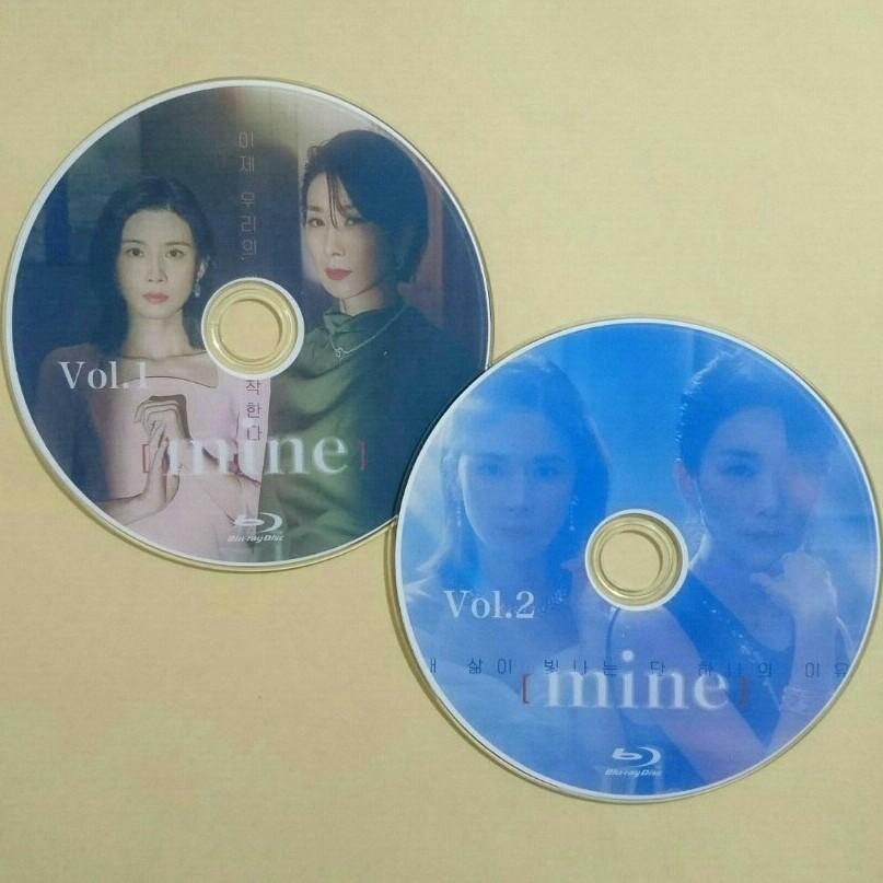 韓国ドラマ mine Blu-ray