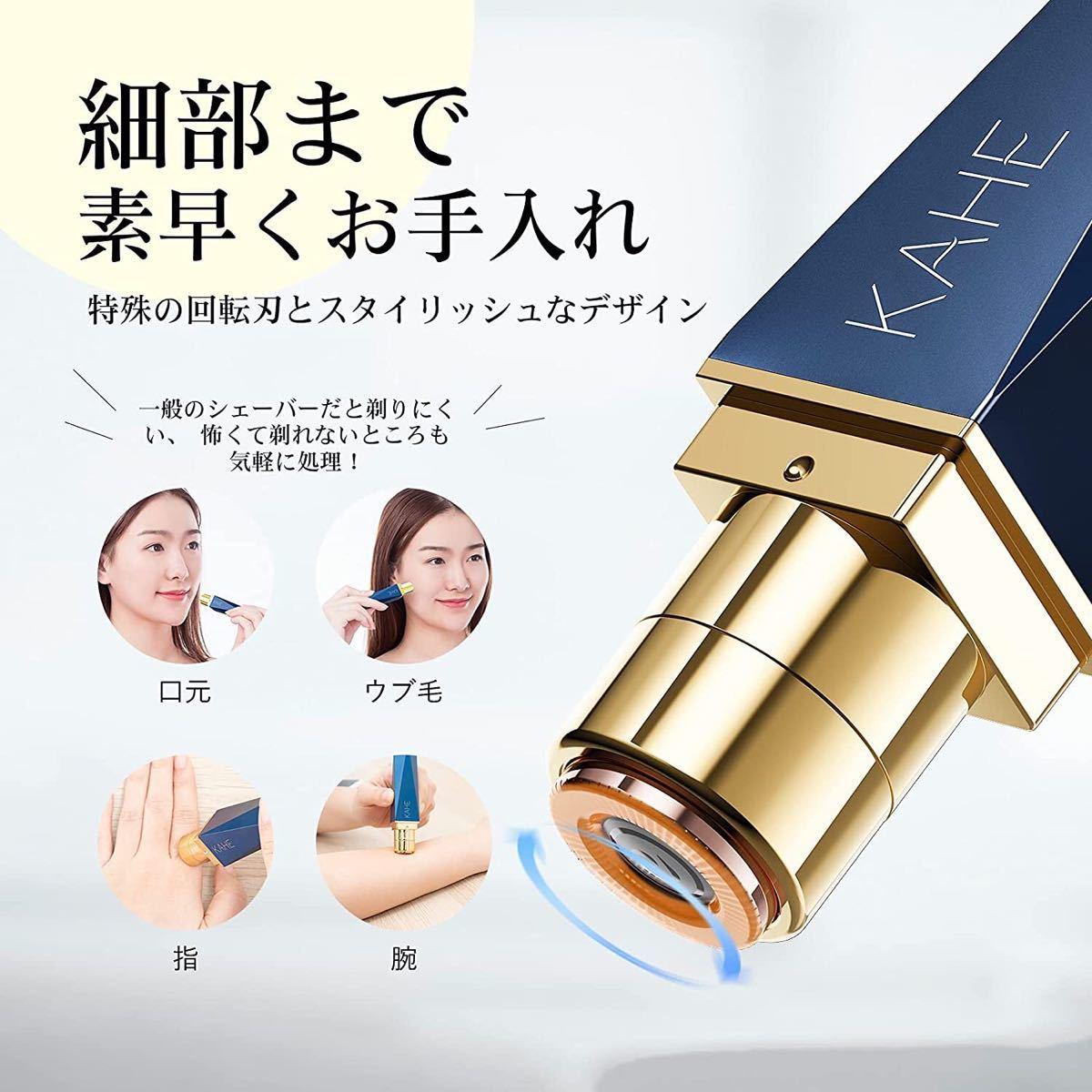 レディースシェーバー 水洗い可能 女性用シェーバー 充電式 内蔵式回転刃