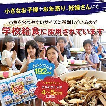e-hiroya 無添加 小袋 アーモンドフィッシュ 20袋 給食用 国産 小魚_画像4