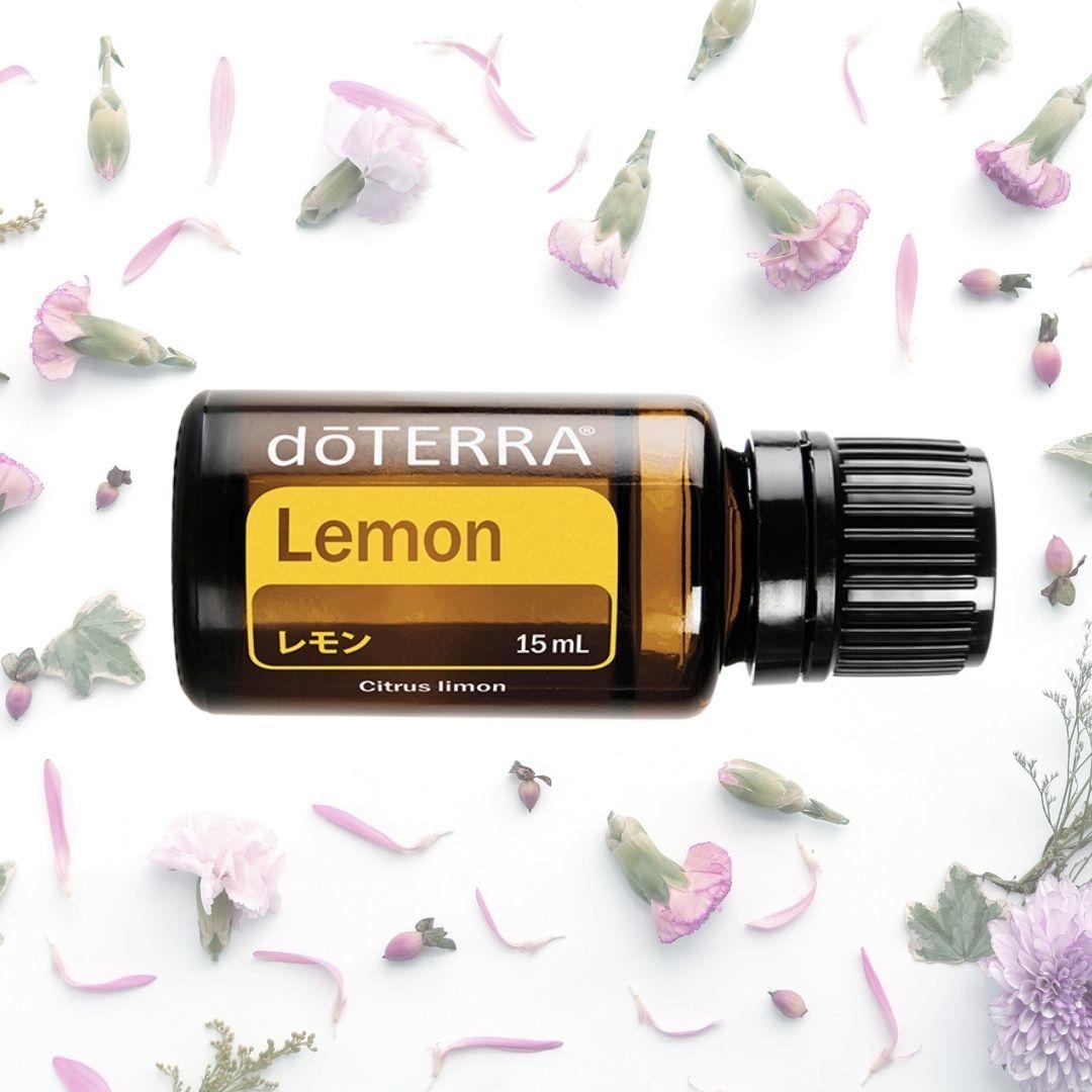 エッセンシャルオイル ドテラ doTERRA レモン 15ML