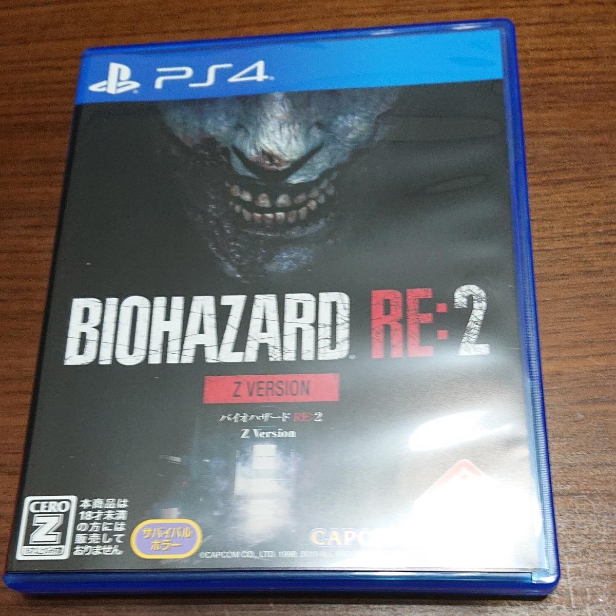 バイオハザードRE:2 Z Version PS4