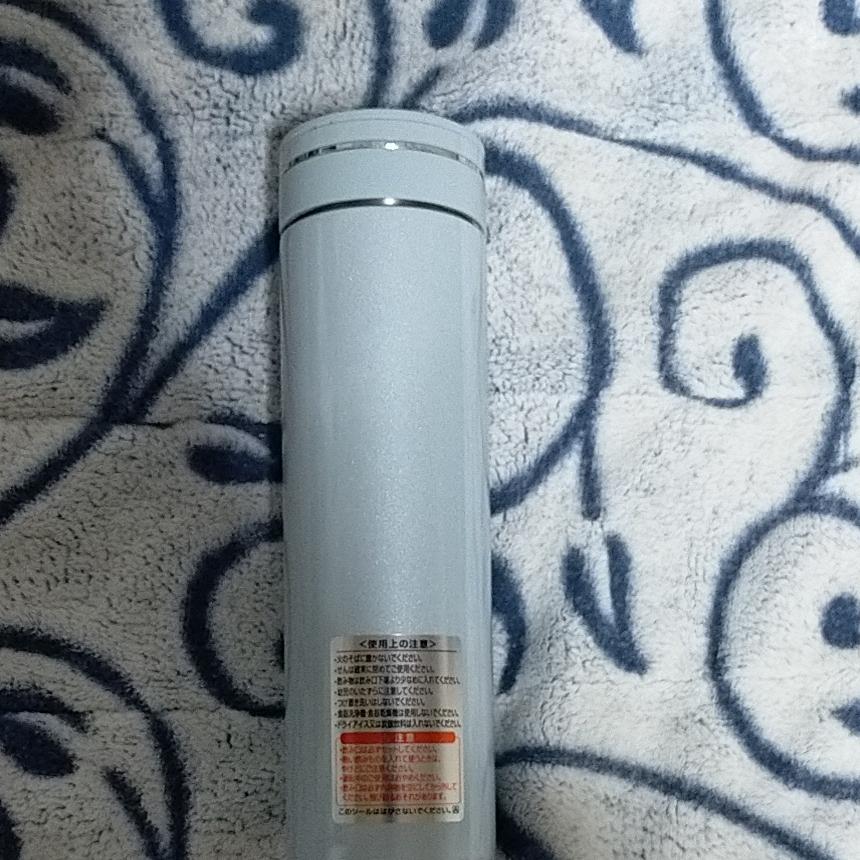 ステンレスボトル Peacock 真空断熱 サーモス THERMOS ケータイ 真空 マグボトル 500ml