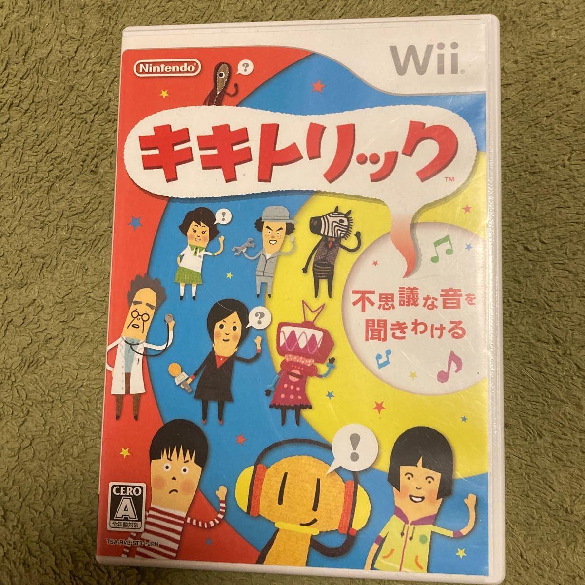 Wii Wiiソフト キキトリック Wii ソフト、任天堂 Nintendo ニンテンドー