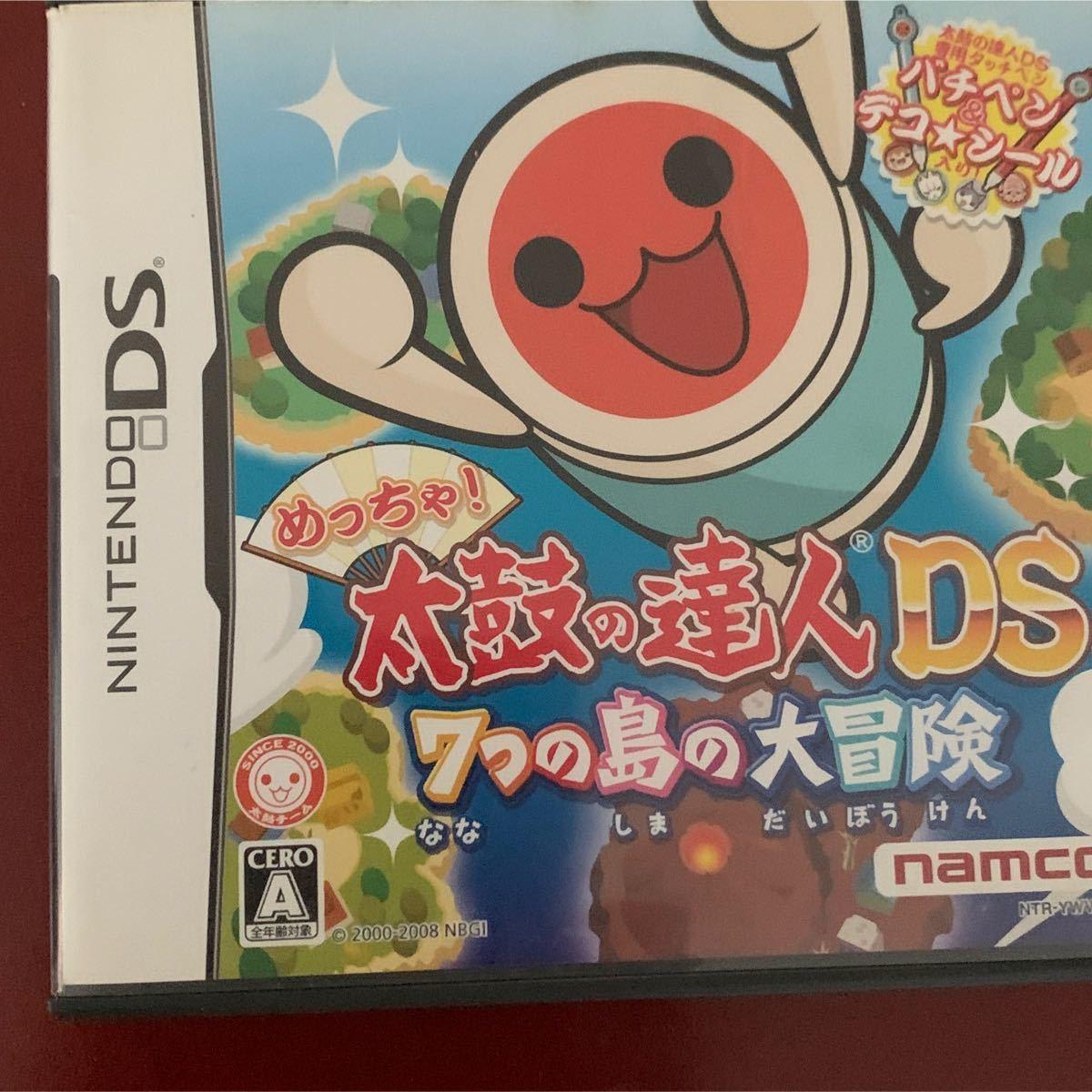 DSソフト 大冒険 太鼓の達人DS 7つの 島
