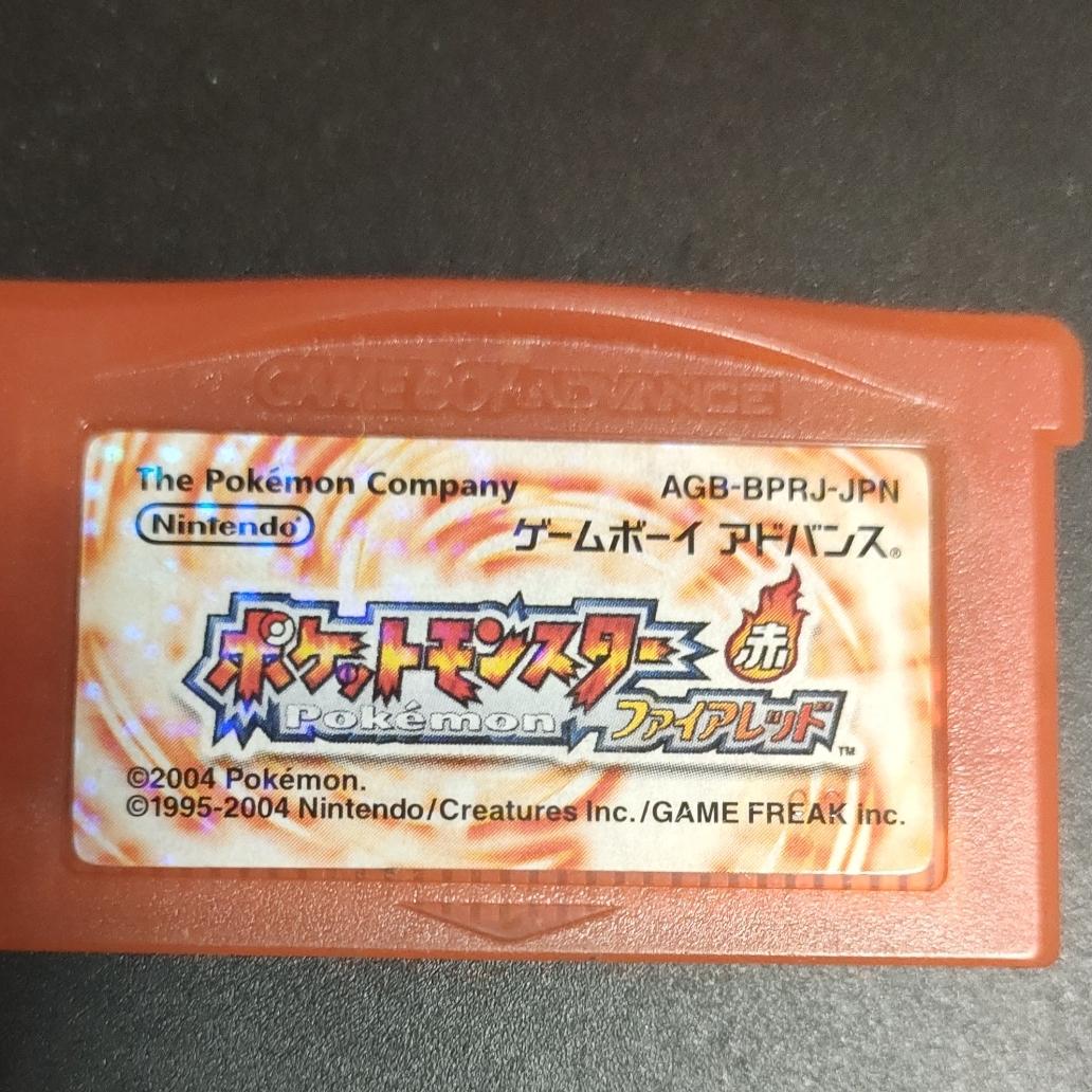 ポケットモンスター ファイアレッド GBA ソフト ゲームボーイアドバンス ポケモン