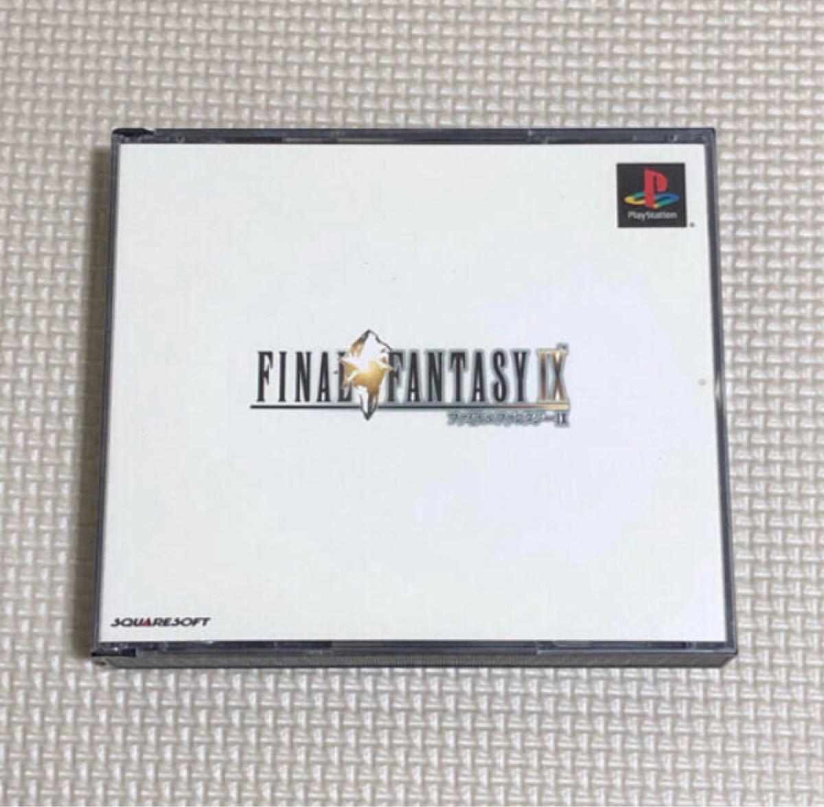 プレイステーションソフト ファイナルファンタジー9