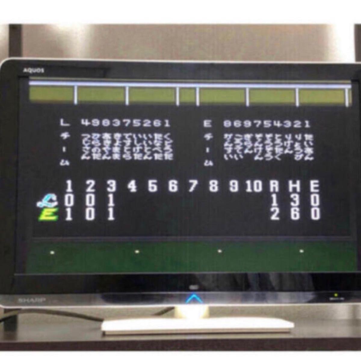 スーパーファミコンソフト スーパープロフェッショナルベースボール