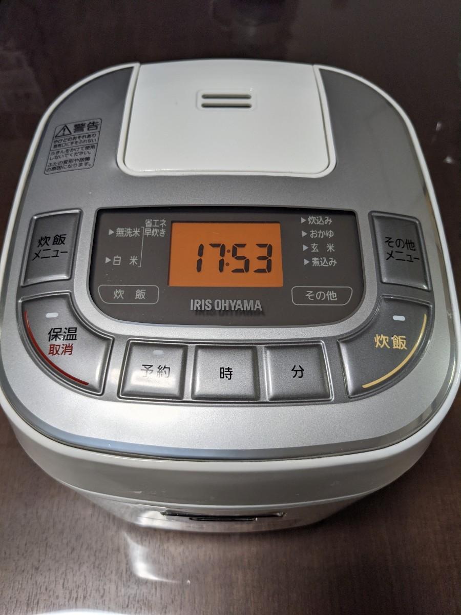 アイリスオーヤマ 炊飯器 3合 ERC-MC30-W