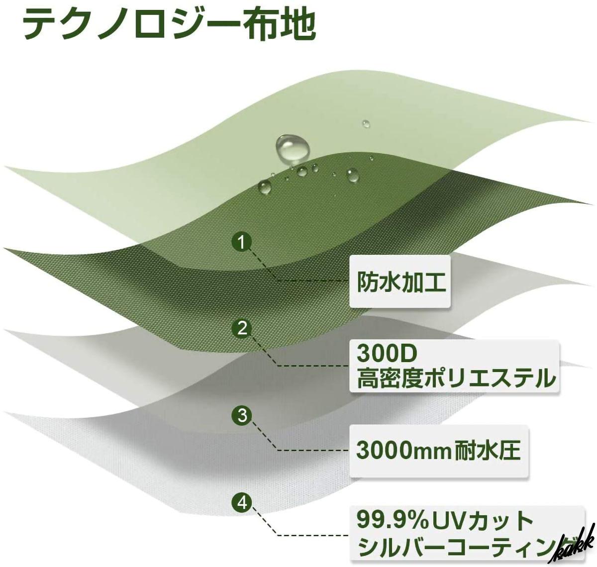 【コンパクト収納】 大型 スクエアタープ 500×300cm UPF50+ 耐水圧3000mm シーム加工 シルバーコーティング 防水収納ケース 緑