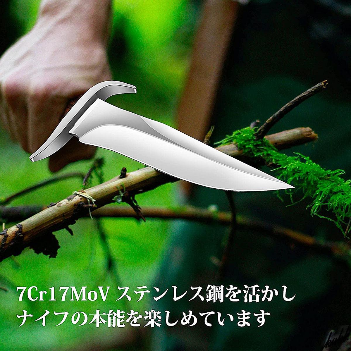 【高級感溢れるシースナイフ】 狩猟刀 フルタング構造 鏡面仕上げ ステンレス鋼 G10ハンドル 木目調 高硬度 耐久性 耐食性 サバイバル