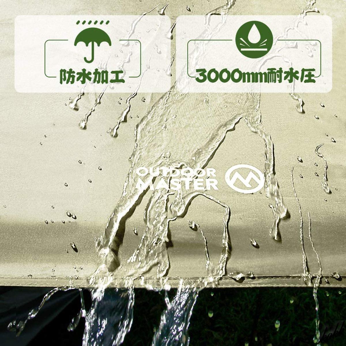 【軽量コンパクト収納】 スクエアタープ 300×300cm UPF50+ 耐水圧3000mm シーム加工 シルバーコーティング 防水収納ケース 黄緑