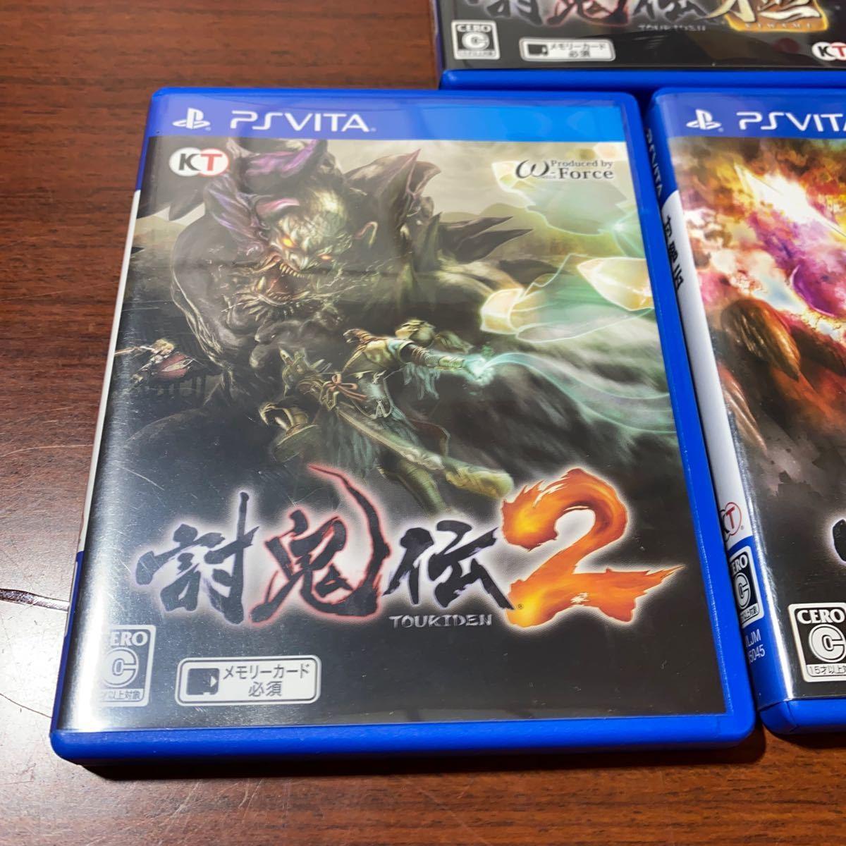 PS Vita PSVITAソフト討鬼伝