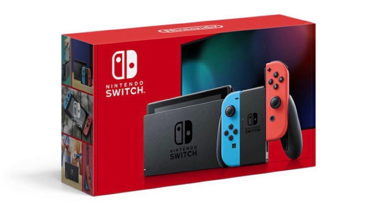 Nintendo Switch ニンテンドースイッチ本体 ネオンレッド