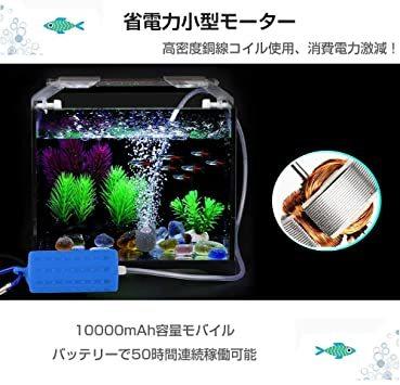 「1.USB式ブルー QISHUO USB エアーポンプ 釣り ブクブク 釣り ポンプ 生かしブクブク 釣り酸素ポンプ エビ活かし」の画像3