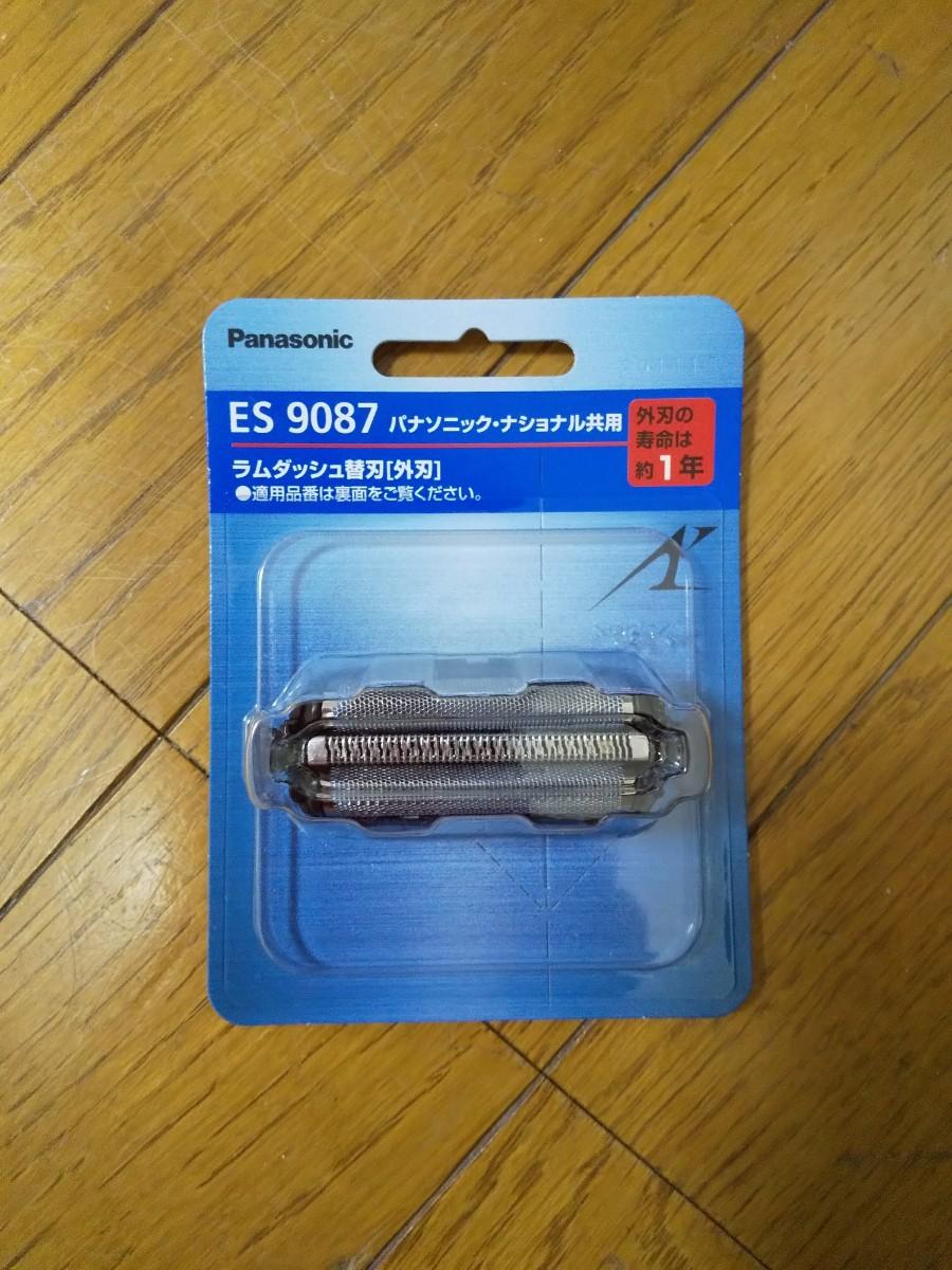 パナソニック正規品 panasonicシェーバー外刃 替刃ES9087     送料込み    PANASONIC